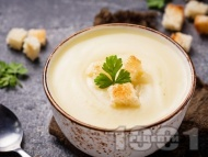 Приготвяне на рецепта Крем супа с карфиол, картофи, синьо сирене и прясно мляко
